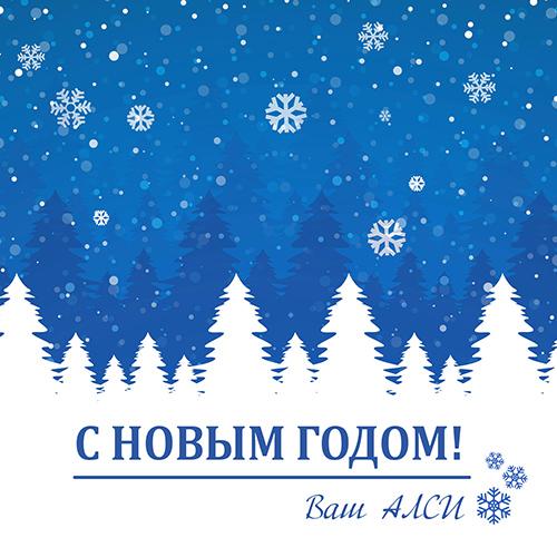 http://alsivuz.ru/pic/n_931.jpg